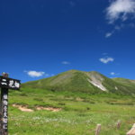 山岳保険を安くする方法と注意点。具体的な手順を解説します。