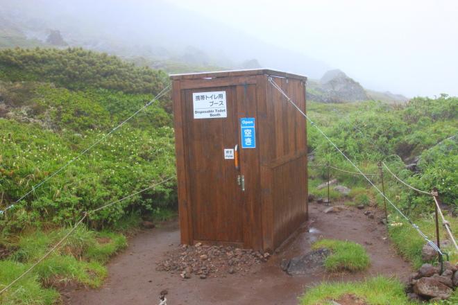 トムラウシ山南沼キャンプ指定地 携帯トイレブース 2019