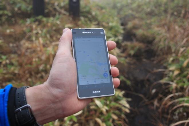 スマホ GPS