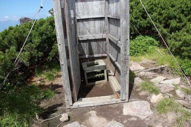 ニペソツ山 前天狗 携帯トイレブース