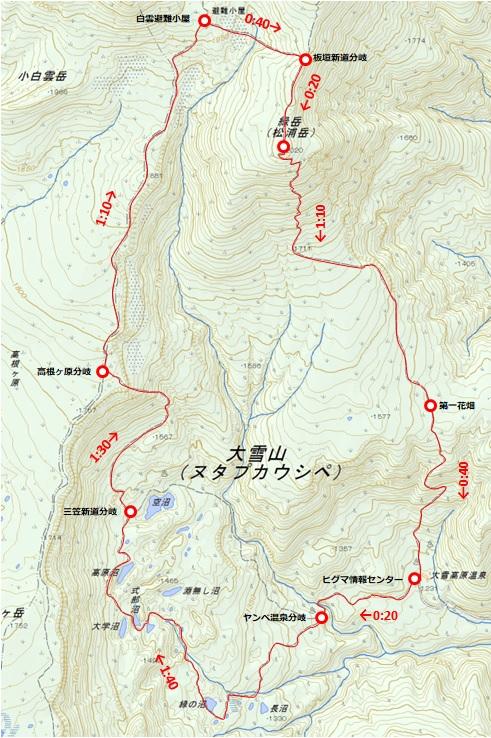 三笠新道左回り地図