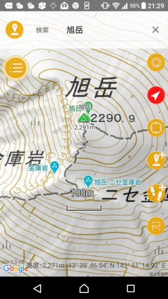 ジオグラフィカズーム地図