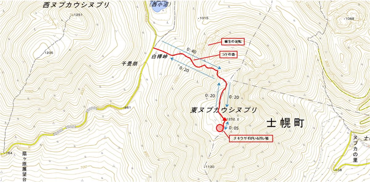 東ヌプカウシヌプリ 登山地図